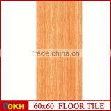 Travertine tile medallion mosaic stone
