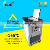 Quickly refrigeration lcd glass freeze separator backlight separate Machine for Sumsung S6/S7 edge