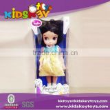 18inch sing music Model Toy,DIY Toy,Educational Toy,doll Toy