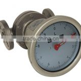 LC Oval Gear Diesel Fuel Flow Meter Oil Meter Diesel Oil Fuel Flow Meter Crude Oil with 4-20mA output