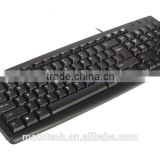 Mini And Ultra Thin Keyboard Seller, Chocolate Keyboard With USB Port Wired Or Ps/2 Port,Guangdong Keyboard Manufactur
