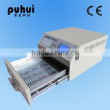 Lowest Price Reflow Oven,Drawer Reflow Oven Puhui T-962A,Taian Puhui Electric Technology T962A