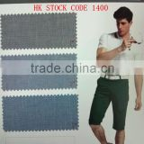 WOVEN TEXTILE COTTON BAMBOO POLYESTER SPANDEX TWILL FABRIC IN STOCK