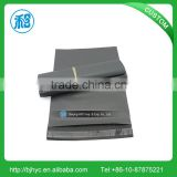 Wholesale custom Grey plastic mailing envelopes /High quality poly mailers shipping plastic bags for clothing