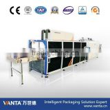 PET Bottle Shrink Wrapping Machine Heat Tunnel Shrink Wrapping Machine (60 packs/min.) MMB60T