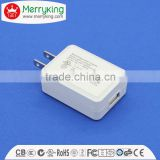 restaurant mobile phone charger wall mount 5v 5.3v 5.5v 2a 3a micro usb to usb charger adapter