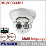 New model DS-2CD3345-I 4MP IR Network Dome security CCTV POE HD camera H.265 IP camera