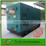 360kw low fuel consumption generator with QSZ13-G3 diesel engine professional at power plant project