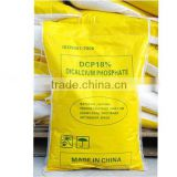 best price DCP,dicalcium phosphate,dicalcium phosphate feed with high quality and have passed ISO 9001