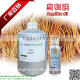 Angelica oil,Angelica root oil CAS 8015-64-3