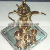 Arabic dallah set, arabic tray set, arabic coffee set, coffee serving set,