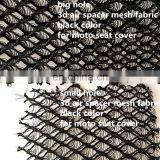 small hole and big hole 3d air spacer mesh fabric black color for moto seat cover