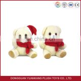 High quality plush keychain toys from China buy soft keychain from China