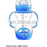 250ml wide neck pp baby bottle witn handle