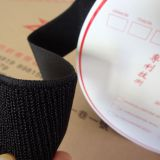Plain weave elastic unbrushed loop fastener tape straps for sports medical equipment