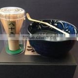 Japanese Matcha Cup Bowl Bamboo Scoop 80/100/120 Whisk Tea Ceremony Gift Set