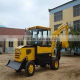 Small Garden Tractor Loader Backhoe with Outstanding Features