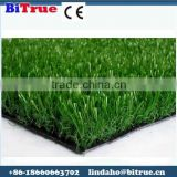 Hot selling brush artificial turf