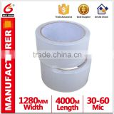 transparent Bopp packing tapes, cheap Bopp packing tape, phosphorescent Bopp packing tape