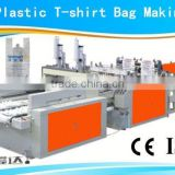 XD-PT800 shopping polythene plastic bag making machine