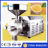 Small scale maize milling machine maize/wheat flour milling machine maize milling machines cost
