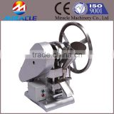 Single punch type tablet press machine/small capacity tablet pressing machine for manual type