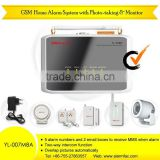 hot sale GPRS night vision camera bicycle gsm alarm System with MMS & Photo-taking YL-007M8A