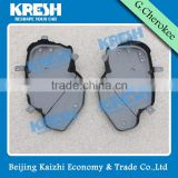 KRESH brand Grand cherokee fuel tank protecting plate with steel material and black color