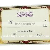 Heart Paperboard for Arabia Honor Certificate, Embossed Fashional Print and Hot Stamping