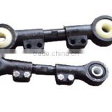 manufacture trailer truck L1 trycicle factory axle Adjustable torque arm screw