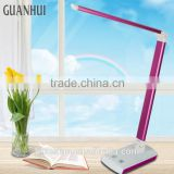 touch dimming LED desk lamp