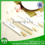 disposable printed paper wrap printing tensoge bamboo chopsticks