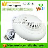 Hot sale ip camera wireless car square frequency smoke detector
