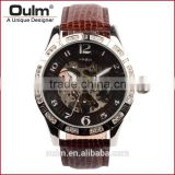 HP3143 unisex watch, hot mechanical watch, oulm automatic watch wholesale