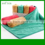 Coral fleece fabric,high absorbent cellulose sponge cloth