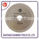 Fire Rescue Blade/ Emergency rescue blade/ cutting disc for angle Grinder/ Cut-off Saw/Tile Saw/Masonry Saw