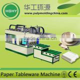 HGHY disposable biodegradable tableware machine C3
