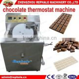 chocolate tempering machine XTW-5