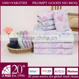 2015 Hot Selling Wholesale Cheap Fashion 100% Cotton Beach Towel