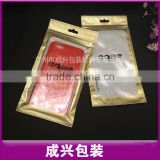case packing plastic bags for mobile phones/cell phone back cover clear plastic zipper bag/golden zipper handle plastic bag