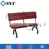 outdoor swing bench - SYI Group