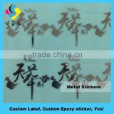 High Quality skin metal sticker Accept Paypal nameplate printing machine for metal plate