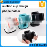 2016 Car accessories shops stretchable car mount phone holder, clamp with suction cup for cell phone
