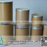 High Quality Taurine powder