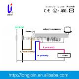 JL-401 Electronic Wire-in Control