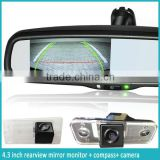 4.3 inch auto dimming compass rearview mirror with bracket rear view camera mirror germid