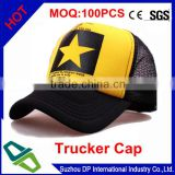 Cheap Price Custom Soprts Trucker Cap and Hat