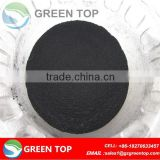 Powdered bamboo activated charcoal for moisture adsorption