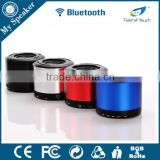 new products 2016 waterproof bluetooth speaker with bangla audio song download