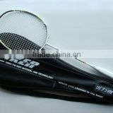 hot selling factory sale carbon badminton rackets